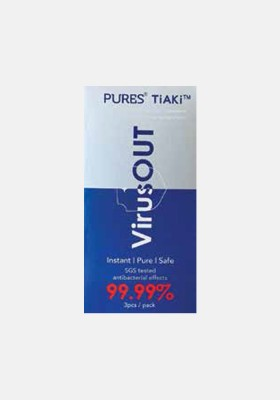 Virus out Disinfection Tablets